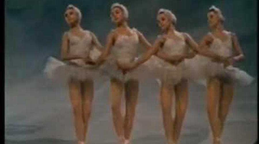 АНЖЕЛИКА ЮТТ - Танец Маленьких Лебедей