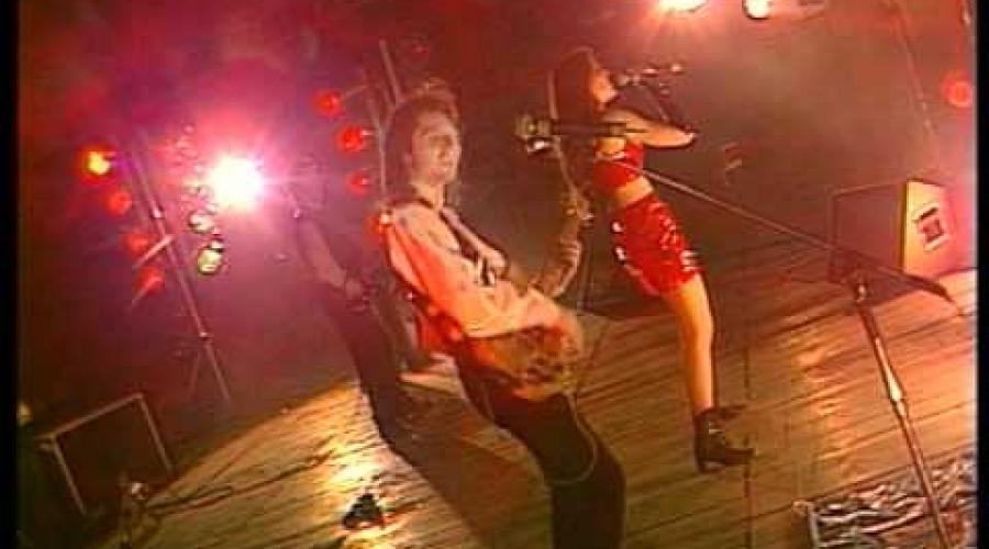 АНЖЕЛИКА - Вино твоей любви (1998г., live, сольник в Минске)