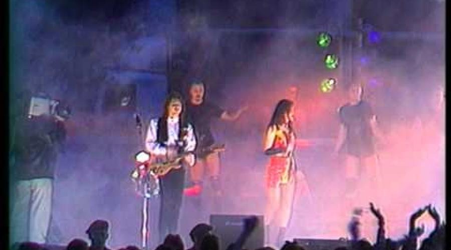 АНЖЕЛИКА - Мой Принц (1998г., live, сольник в Минске)